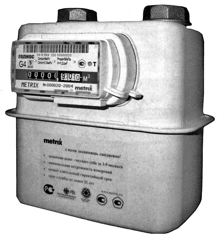 Оао теплообменник газ счетчик сгк 4 теплообменник многоквартирный дом работа